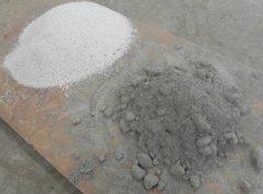 A型干拌轻集料混凝土