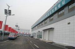 北京朝阳区充换电站