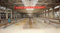 北京轨道交通房山线01标段工程